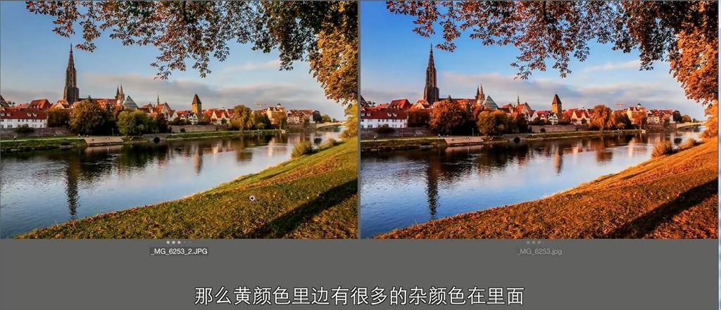 李涛讲后期-如何通过控制原色让你的照片变的通透