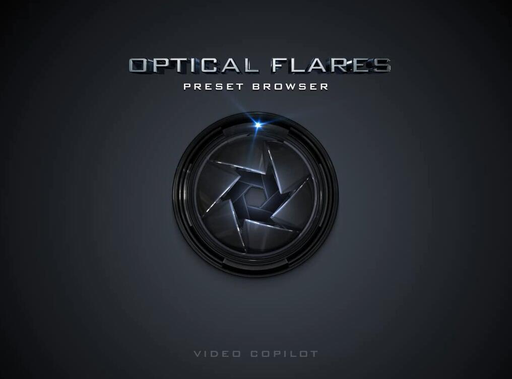 AE Optical Flares 官方培训教程