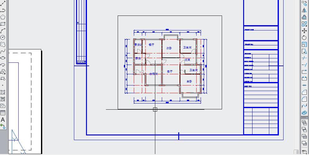 AutoCAD2012-7天精通视频教程