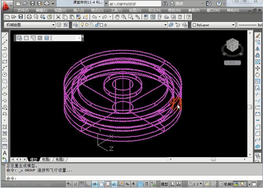 AutoCAD2012-基础教学视频教程