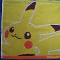 ポケモンセンターオリジナル ハンドタオル Pikachu