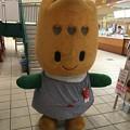 Photos: ちゅーりー イオン幕張店
