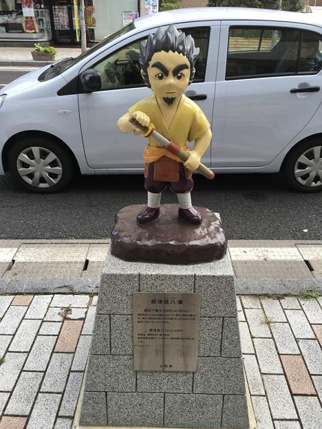 根津甚八 上田駅