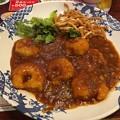 Photos: 天然海老の熟成黒豆板醤チリソース