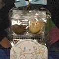 シナモロール プリントクッキーセット