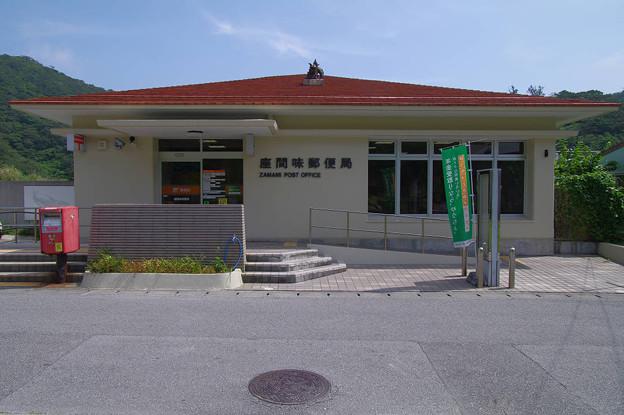 s5932_座間味郵便局_沖縄県座間味村