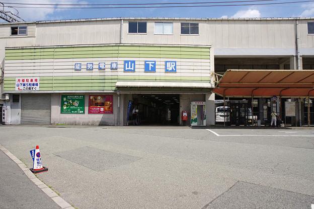 s0187_山下駅_兵庫県川西市_能勢電