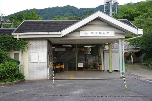 s0361_信貴山口駅_大阪府八尾市_近鉄