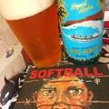 今年もハワイ産ビールを飲み干す   SOFTBALLは「八紘一宇」と共に