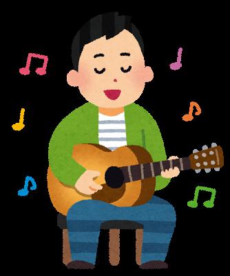 music_hikigatari_guitar