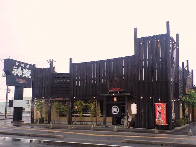 016-2「拉麺屋神楽 米子店」外観