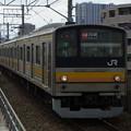 Photos: 南武線 快速川崎行 RIMG0714