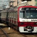 京急本線 快特三崎口行 RIMG3070