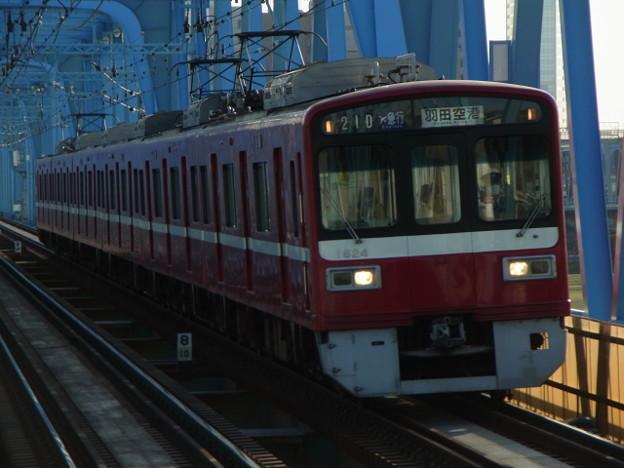 京浜急行 エアポート急行羽田空港行 RIMG3078