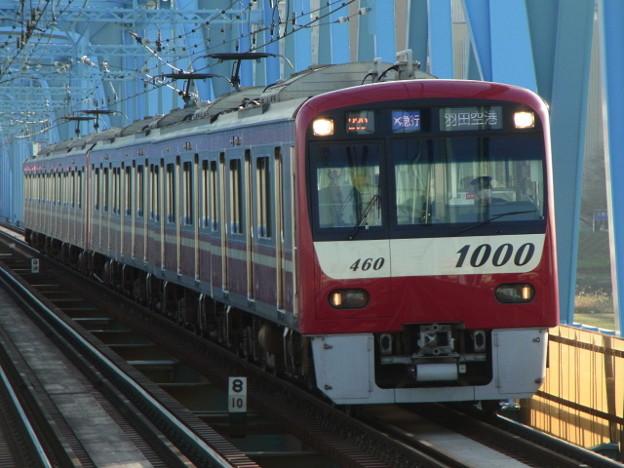 京急本線 エアポート急行羽田空港行 RIMG3081
