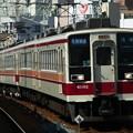 Photos: 東武伊勢崎線 区間快速浅草行 RIMG3096
