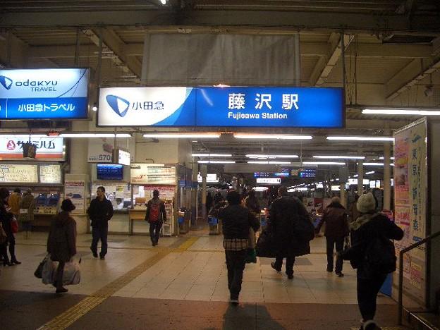 藤沢駅 CIMG9497