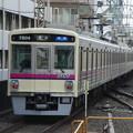 京王線 快速橋本行 RIMG3104