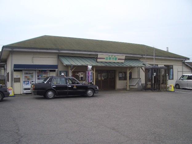佐野市駅 CIMG9680