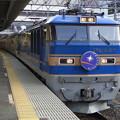 Photos: 東北本線 寝台特急カシオペア札幌行 RIMG3308