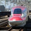 Photos: 秋田新幹線 RIMG3394