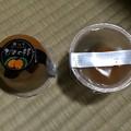 2014.8.22   長崎土産(枇杷ゼリー)