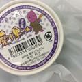 Photos: 愛す黒ごめ