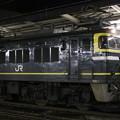 Photos: EF81 144 トワイライトエクスプレス