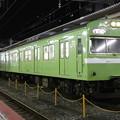 Photos: 奈良線103系 NS410編成