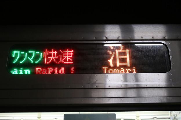 えちごトキめき鉄道ET122形 ワンマン快速 泊表示