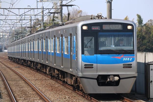 京成3050形 3052F
