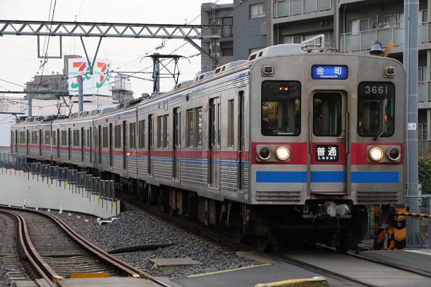 京成3600形 3668F(4両)