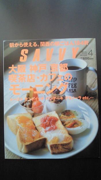 「大阪・神戸・京都喫茶店・カフェのモーニング」本 屋さんで見かけて...