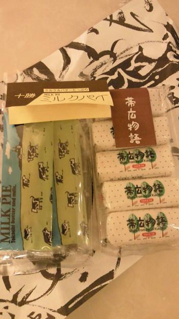 竹屋製菓のお菓子美味しくいただきました(*^_^*)