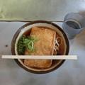 Photos: 我孫子駅のきつね蕎麦