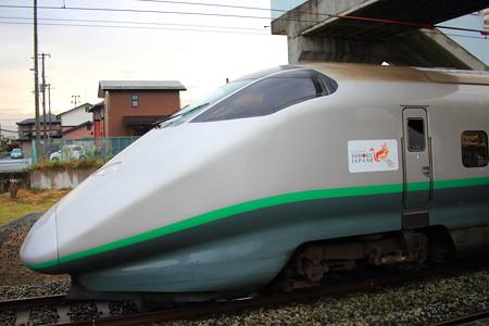 2M6C6648
