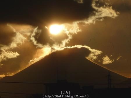 150310-ダイヤモンド富士 (7)