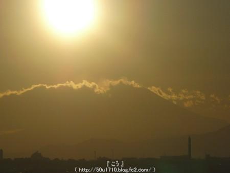 150311-マリンタワー(ダイヤモンド富士) (3)