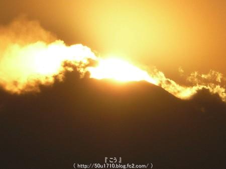 150311-マリンタワー(ダイヤモンド富士) (38)