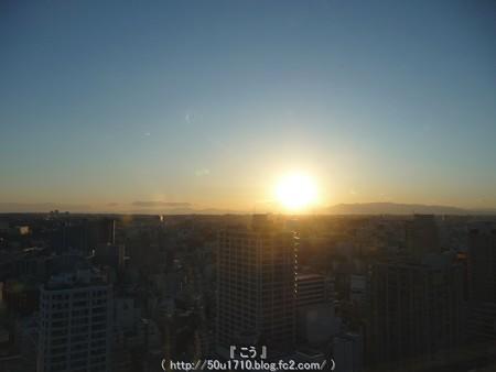 150311-マリンタワー(ダイヤモンド富士) (12)