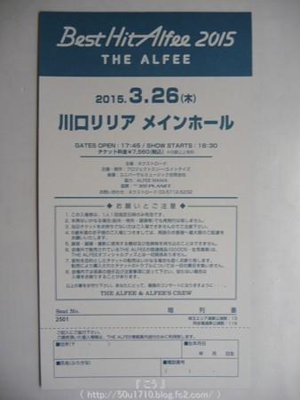 150326-THE ALFEE 15春ツアー@川口リリア (12)