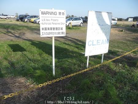 150331-桜 海軍道路 (52)