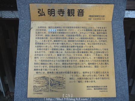 150402-弘明寺 (3)