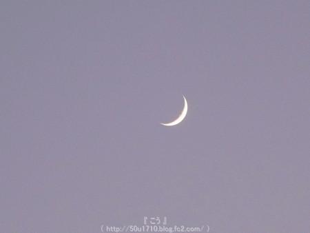 150521-お月さん (2)