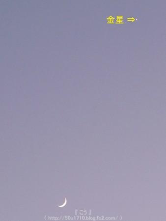 150521-お月さん (11)改