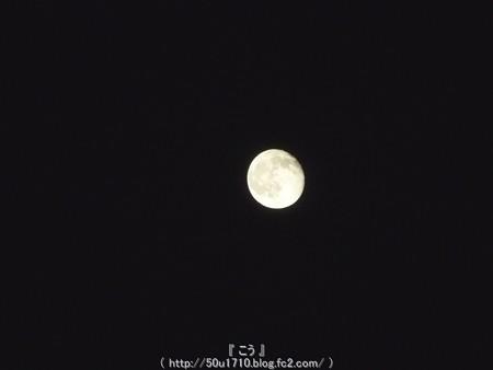 150604-お月さん (2)