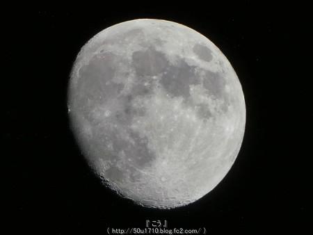 160518-お月さん (6)