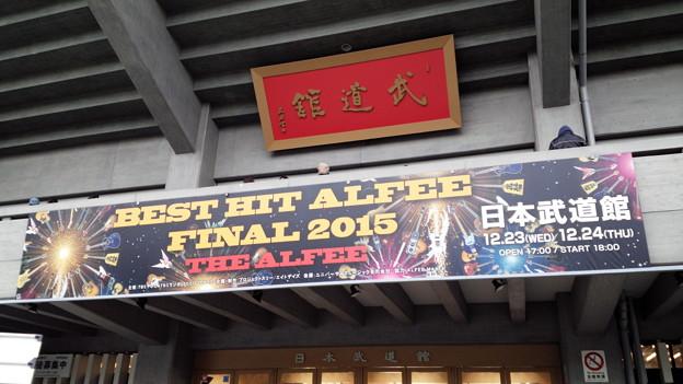 151223-THE ALFEE@武道館1日目 (1)