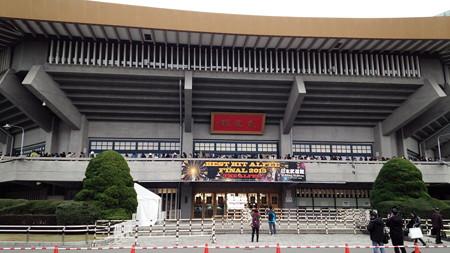 151223-THE ALFEE@武道館1日目 (3)