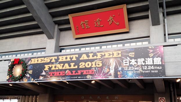 写真: 151224-THE ALFEE@武道館2日目 (2)